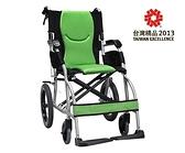 手動輪椅 醫療器材 康揚旅弧 (KM-2501) 鋁合金