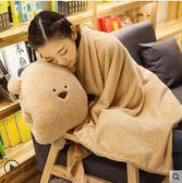 暖手抱枕兩用靠墊被辦公室午休汽車多功能學生卡通午睡igo 伊蒂斯