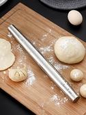 304不銹鋼搟面杖家用搟面棍餃子皮干面棍烘焙桿面棒神器 韓國時尚週