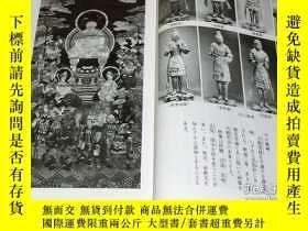 二手書博民逛書店Buddharupa罕見Picture Book from japan japanese statue of Bu