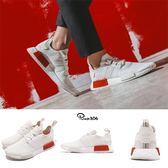 adidas NMD_R1 白 紅 白鞋 反光設計 boost 襪套式設計 運動鞋 男鞋【PUMP306】 B37619