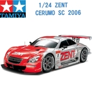 TAMIYA 田宮 1/24 模型車 LEXUS 凌志 Zent Cerumo SC 2006 跑車 24303