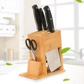 具收納架菜架插架置物架放具的架子廚房用品竹制架座小明同學
