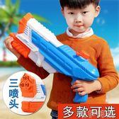 玩具水槍 兒童抽拉式呲水槍漂流打水仗大號成人水槍高壓射程遠夏季沙灘玩具igo 唯伊時尚