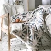 小毛毯被子雙層加厚立體毯羊羔絨午睡蓋毯單人珊瑚絨辦公室午休毯【小酒窩服飾】