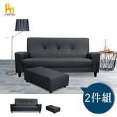 ASSARI-朝倉三人座貓抓皮獨立筒沙發(含長腳椅)