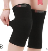 半月板護膝運動短女士跑步