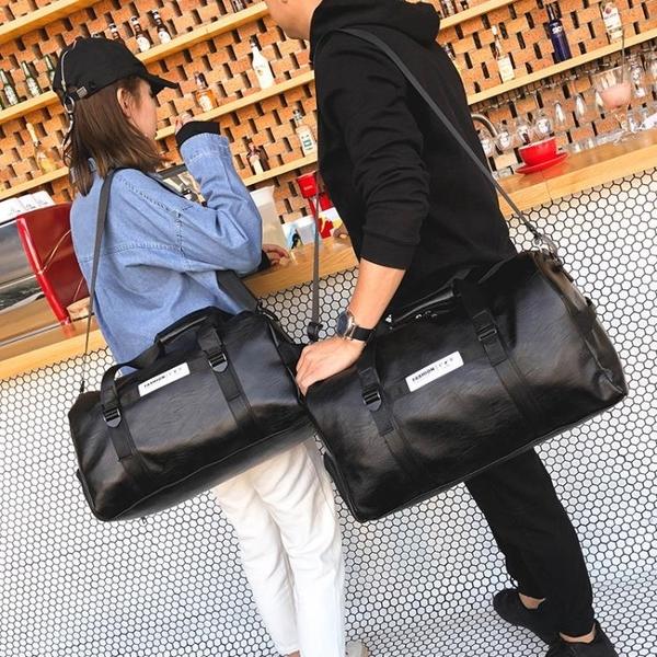健身包斜背包短途旅行包男女鞋位健身包圓筒包PU防水大容量行李包運動包