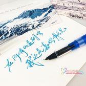 鋼筆 美工鋼筆彎尖行書時尚個性筆桿灌墨簡約書法筆風文藝練字書寫 2色