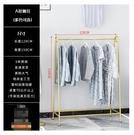 女裝服裝店婚紗貨架展示架子陳列專用落地式賣掛衣服的桿中島金色 NMS 樂活生活館