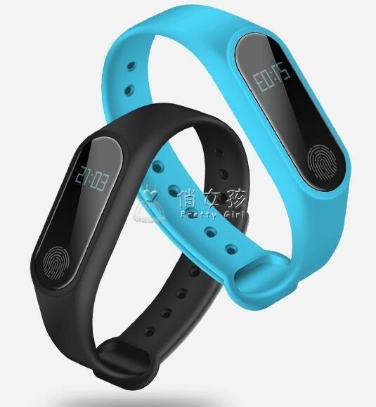 現貨出清智慧手環 M2華為小米 計步器跑防水vivo蘋果情侶手錶 俏女孩8-21