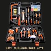 工具箱套裝家用維修組合多功能車載電動五金工具組套電工電鑽套裝 露露日記