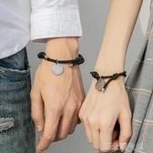 手潮牌情侶手繩一對編織手男紀念禮物簡約學生韓版刻字情侶款潮  【快速出貨】