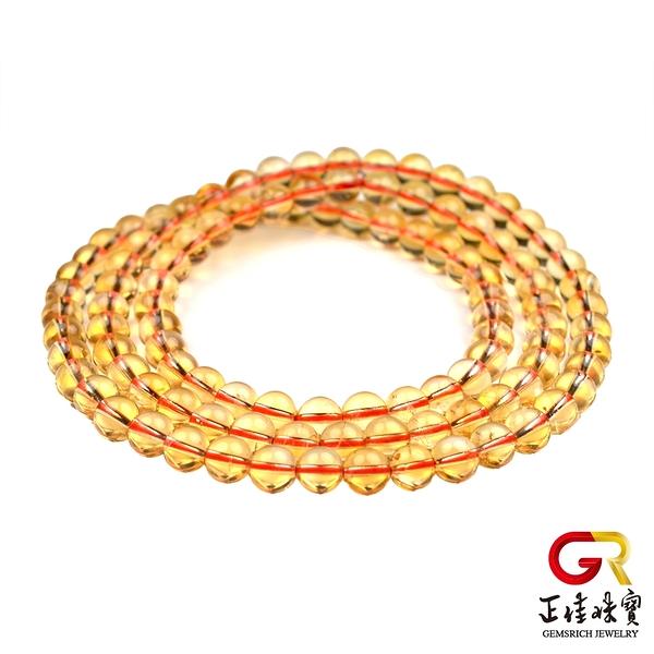 黃水晶手鍊 冰透黃水晶 6.5mm 108顆 黃水晶念珠 黃水晶佛珠 正佳珠寶