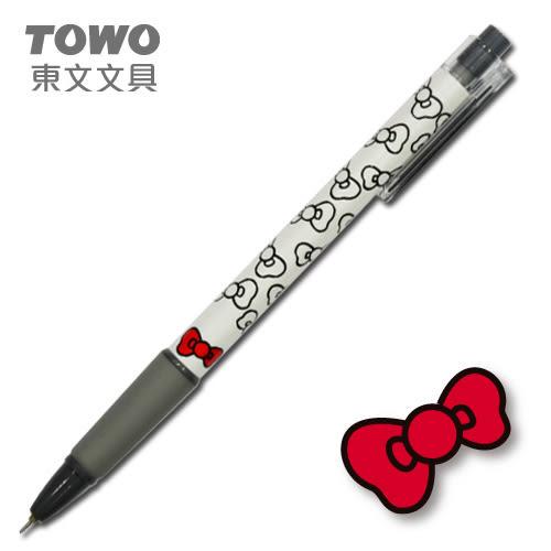 【奇奇文具】【東文 TOWO 原子筆】BP-1B 黑 0.7mm 蝴蝶結黑珍珠中油筆
