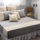 《40支紗》【單人床包枕套二件式-共9色】心粉彩100%精梳棉-麗塔LITA-