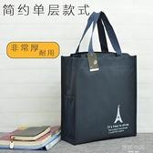 帆布包 文件包簡約牛津布男手提包學生手拎包帆布教師手提袋公文包大容量 【韓語空間】