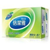 倍潔雅超質感抽取式衛生紙100抽8包 x10入團購組【康是美】