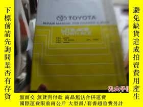 二手書博民逛書店TOYOTA罕見REPAIR MANUAL SUPPLEMENT