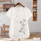 夏季女裝體恤白色圓領仿棉麻上衣刺繡花半袖短袖大碼寬鬆t恤女 全館8折