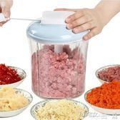 手動絞肉機 手拉手動絞肉機家用攪拌機餃子餡切辣椒絞菜機碎菜料理機神器小型 小宅女
