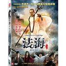 法海 白蛇傳說 DVD   The sorcerer And The white sanke 李連杰黄聖依林峯蔡卓妍文章徐若瑄 (音樂影片購)