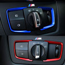 BMW 大燈開關裝飾貼 2系 3系 4系...