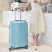 行李箱ins網紅新款潮大容量密碼旅行箱女學生小清新皮箱拉桿箱子 【快速出貨】