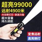 手電筒USB充電多功能小手電筒強光充電超亮防水遠射戶外家用便攜LED迷你 618特惠