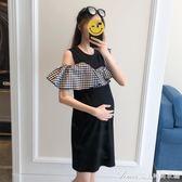 孕婦夏裝上衣短袖洋裝中長款露肩格子裙子夏時尚款208新款長裙艾美時尚衣櫥