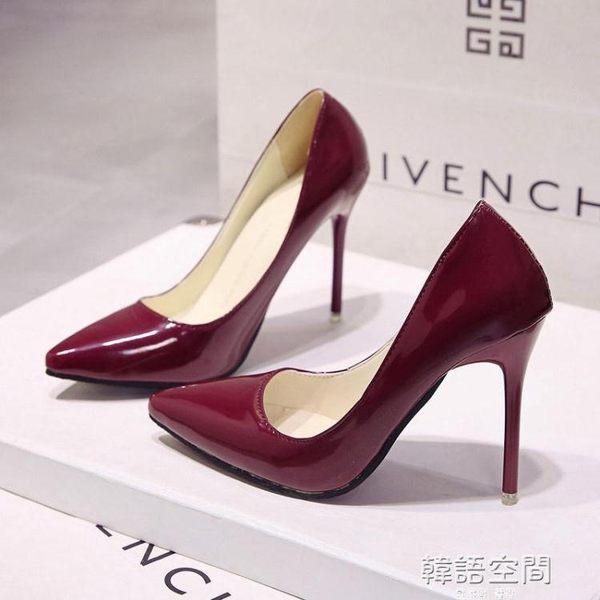 歐洲站裸色細跟高跟鞋尖頭黑色工作單鞋女漆皮藍色大碼鞋紅色婚鞋