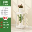 花架 花架子多層室內特價陽臺裝飾家用省空間實木綠蘿花盆架客廳置物架