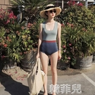 泳衣 韓國泳衣女拼色複古顯瘦連身保守遮肚溫泉連身渡遊泳衣女 韓菲兒