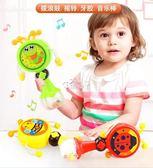 搖鈴撥浪鼓 聲光撥浪鼓嬰幼兒0-3-6-12個月0-1周歲搖搖鼓男孩女寶寶兒童玩具 俏腳丫