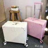 復古小型行李箱男女拉桿箱韓國旅行箱萬向輪密碼箱18寸登機箱迷你YYS  道禾生活館