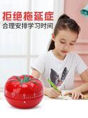 鬧鐘小鬧鐘番茄鐘蕃茄時間管理倒計時器定時迷你學生用兒童創意可愛女【麥田家居】