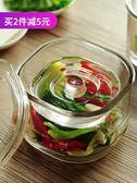 日本淺漬罐泡菜壇子家用腌菜罐泡菜加厚玻璃密封罐子一夜漬腌菜缸