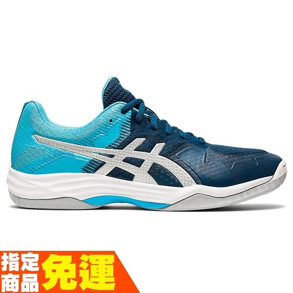 ASICS GEL-TACTIC系列 男排球鞋 室內運動鞋 藍 1071A031-401 贈運動襪 20FW【樂買網】
