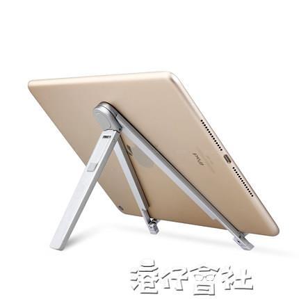 平板支架ipadAir2創意懶人支架桌面支架銀箭魚手機支架折疊手機iPad平板桌面支 港仔會社
