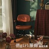 電競椅 北歐休閒電腦椅家用復古座椅簡約辦公椅子書房轉椅書桌椅舒適久坐 618購物節