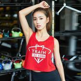 新年好禮 85折 女T恤夏季透氣吸濕排汗瑜伽跑步訓練健身衣~