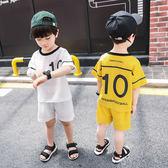 男童夏裝套裝2018新品韓製寶寶1-3歲5兒童運動洋氣短袖潮小孩洋裝【快速出貨八五折鉅惠】