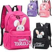 兒童後背包 小學生書包6-12周歲女兒童雙肩包4-6年級女童背包1-3年級5男女孩 雙12