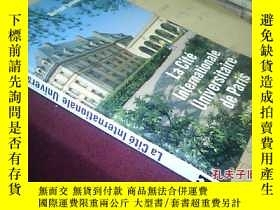 二手書博民逛書店La罕見Cite Internationale Universi