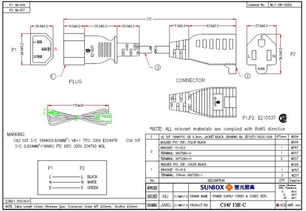 帶線式 IEC C14電源插頭 轉 5-15R插座(C14/15R-C)