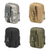 戶外運動戰術腰包 腰包 戰術包 運動包 旅行包