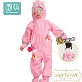 兒童可愛卡通雨衣連身雨褲小童男女童寶寶小孩雨披雨具【繁星小鎮】