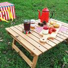[HOT CAMP] 紅橡實木野餐桌 (HC816)