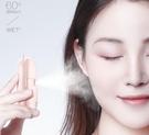 補水儀納米噴霧補水儀蒸臉器面部充電式美容儀便攜迷你冷噴保濕神器家用新品