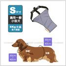 【愛車族購物網】小型犬適用 車用多功能寵物安全帶-S